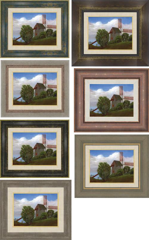 kon_windmill_frames.jpg